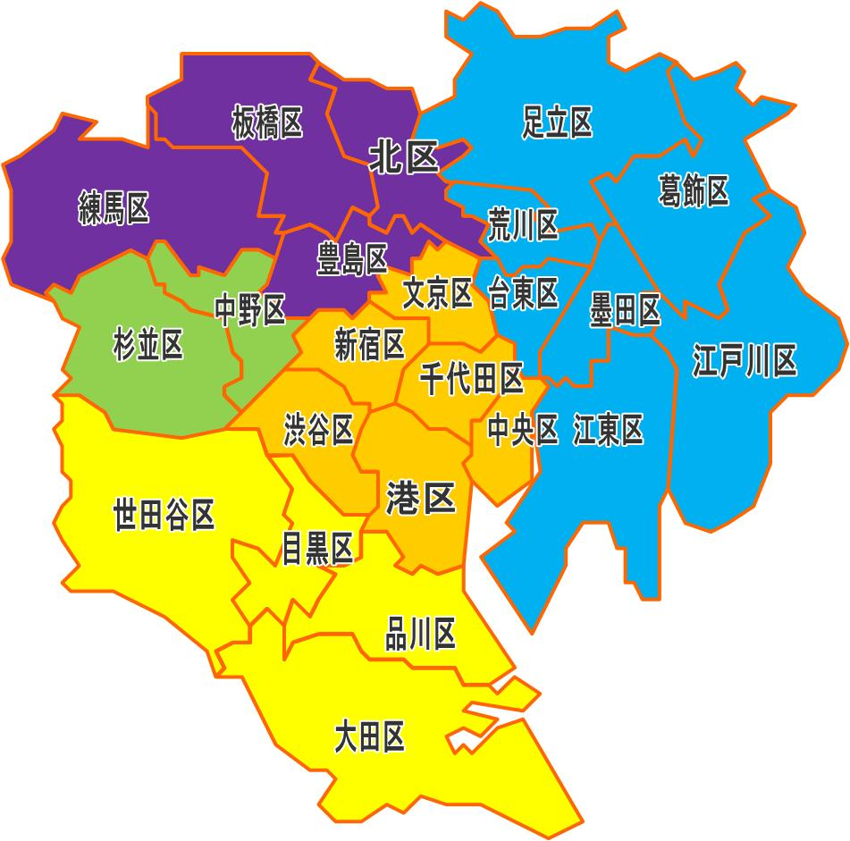 東京23区 治安のいい地域と悪い地域