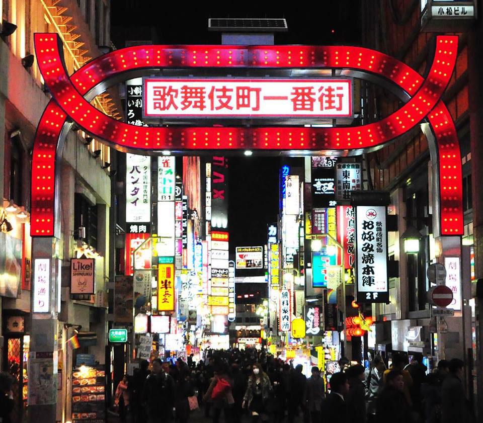 新宿区歌舞伎町は怖い街といわれているが実際は・・・