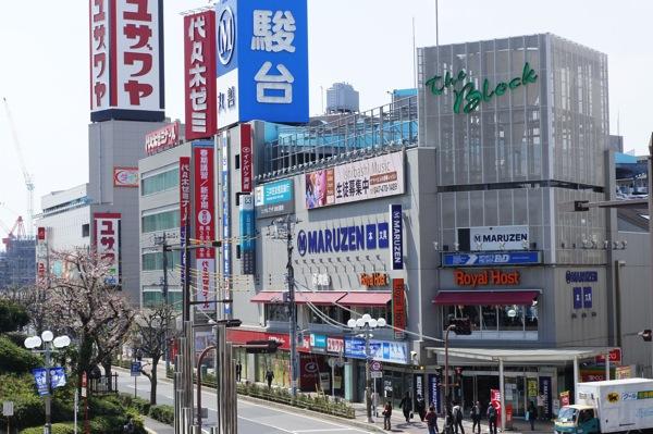 東京都内まで1時間未満でいけるエリア