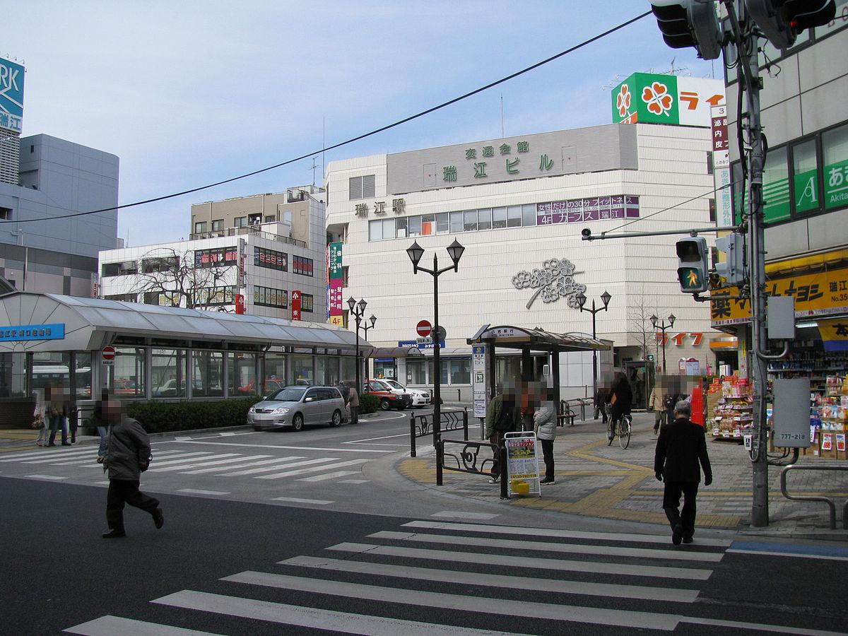 江戸川区瑞江駅周辺 雰囲気・治安は・・・
