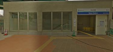 新宿区エリア 中井駅周辺