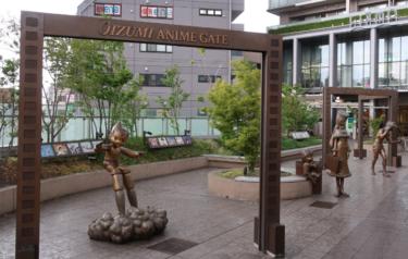 練馬区エリア 大泉学園駅周辺