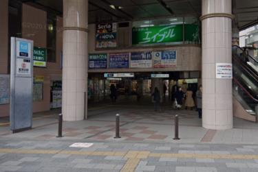文京区エリア 茗荷谷駅周辺