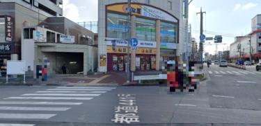 練馬区エリア 平和台駅周辺