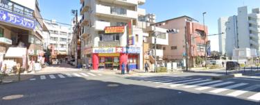 練馬区エリア 地下鉄赤塚駅周辺
