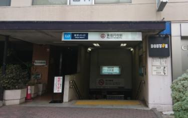 杉並区エリア 東高円寺駅周辺