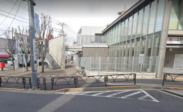 世田谷区エリア 上野毛駅周辺