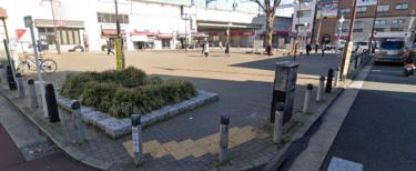 世田谷区エリア 喜多見駅周辺