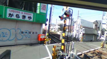 世田谷区エリア 西太子堂駅周辺
