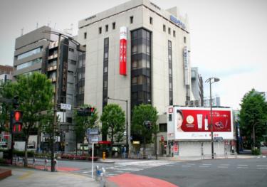 千代田区エリア 神保町駅周辺