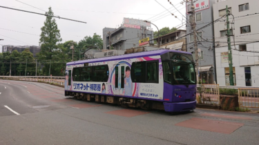 北区エリア 王子駅前駅周辺