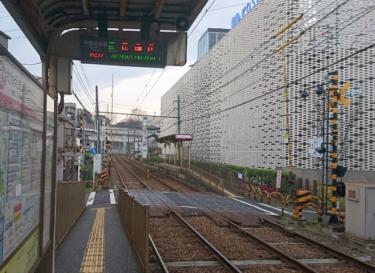 北区エリア 栄町駅周辺
