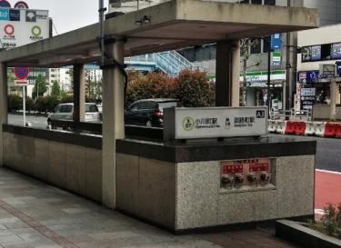 千代田区エリア 淡路町駅周辺