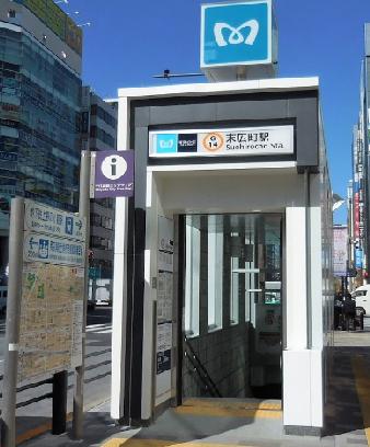 千代田区エリア 末広町駅周辺