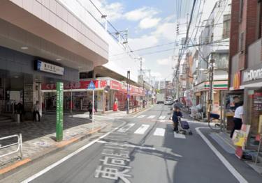 墨田区エリア 東向島駅周辺