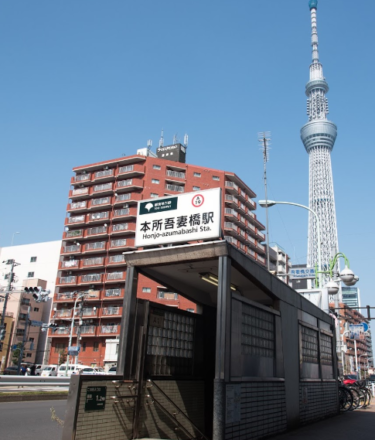 墨田区エリア 本所吾妻橋駅周辺