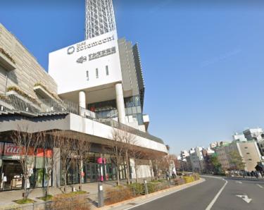 墨田区エリア とうきょうスカイツリー駅周辺