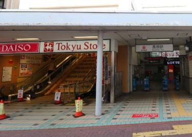 大田区エリア 長原駅周辺