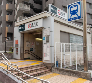 大田区エリア 馬込駅周辺