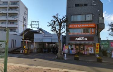 大田区エリア 下丸子駅周辺