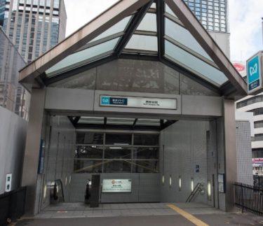 新宿区エリア 西新宿駅周辺