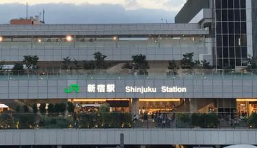 新宿区エリア 新宿駅周辺