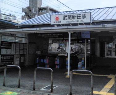 大田区エリア 武蔵新田駅周辺
