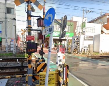 大田区エリア 久が原駅周辺