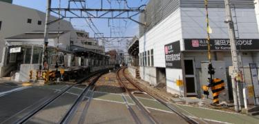 大田区エリア 千鳥町駅周辺