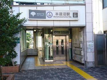 板橋区エリア 本蓮沼駅周辺
