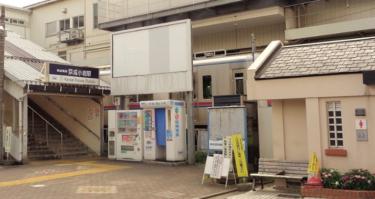 江戸川区エリア 京成小岩駅周辺