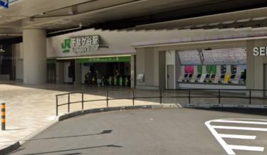 渋谷区エリア 千駄ヶ谷駅周辺
